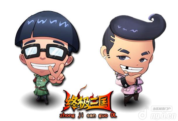《终极三国ol》游戏别具匠心的采用漫画夸张手法,大头身,包子脸,q