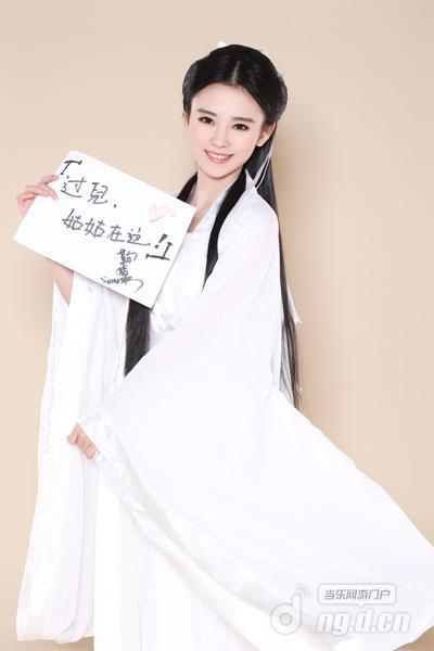第一美女pk陈妍希原是《魔天记》微电影曝光