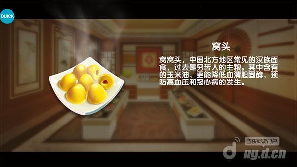 《腊肉上的沧州》11月15日出名开测_舌尖上的广州市中国舌尖火辣吗图片
